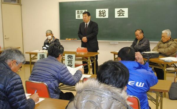 2014.2.15農民連総会 004