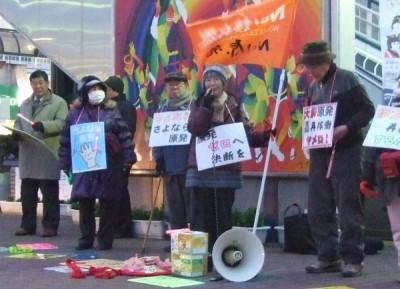 2014.3.7脱原発金曜日行動87回目 026