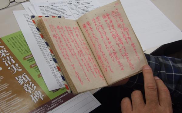 2014.3.22 3.15記念集会 020