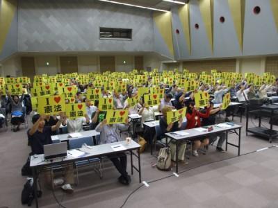 2014.5.3「9条の会徳島」講演会・集会 025
