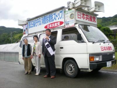 佐那河内DSCN5491
