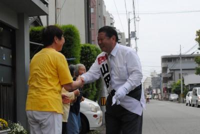 2014.6.02山田候補街宣 016
