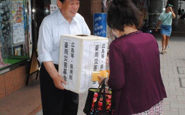 2014.8.27災害支援募金 008