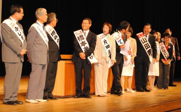 2014.10.11党演説会 001