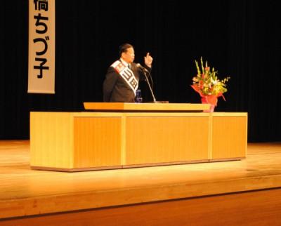 2014.10.11党演説会 020