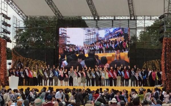 20141102野外ステージ一斉候補