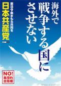 2014006_kenpo-thumb-120xauto-9554