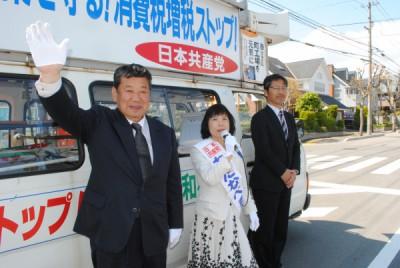 2015.4.15春名応援・わたなべ 003