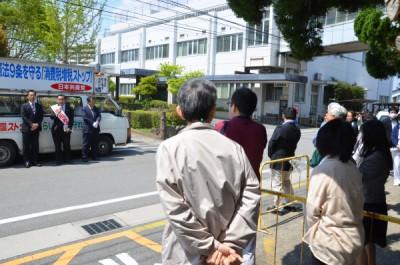 2015.4.15春名・見田 073