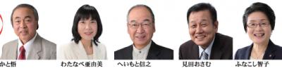 20150419_小池演説会 - コピー