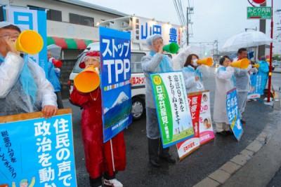 2015.4.10山田プラスター宣伝 054