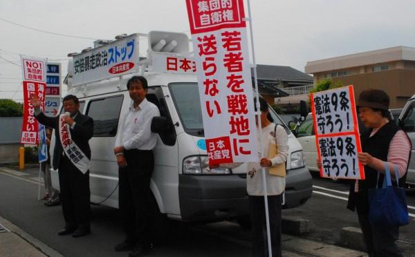 2015.5.16島田・加茂名・名東支部の宣伝 006