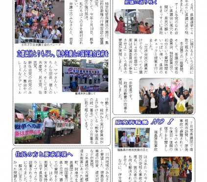 20151220  こんにちは山田豊ですNO.12