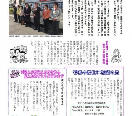 20160110こんにちは山田豊ですNO.13