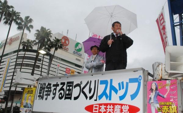 2016.4.1山田県議演説 (2)
