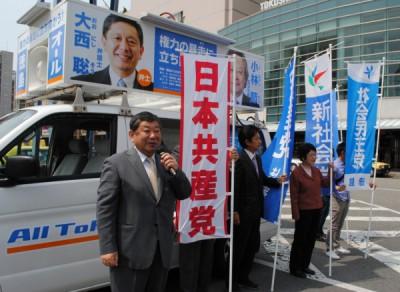 2016.5.7オール徳島野党4党が宣伝 (11)