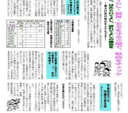 20170219こんにちは山田豊ですNO38