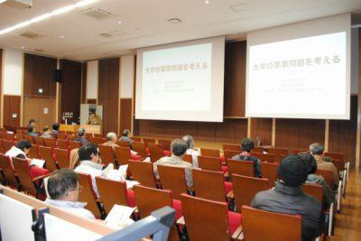 2017.3.26.大学の軍事研究を考える (3)