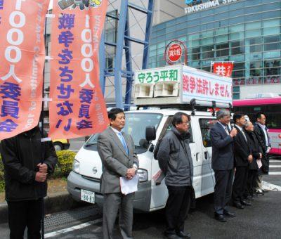 2017.4.1.1000人委員会と4野党が宣伝 (28)