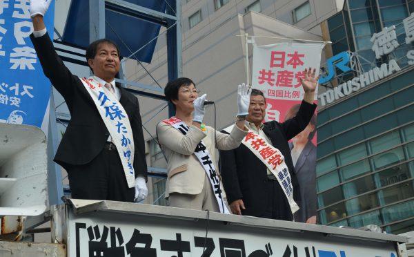2017.9.28解散日いっせい宣伝徳島駅前 009