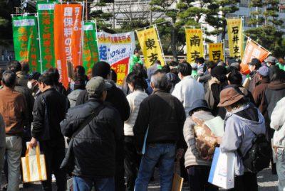 2018.3.13.重税反対決起集会 (9)