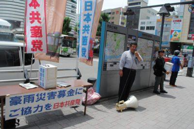 2018.7.11.県党が豪雨災害救援募金 (12)