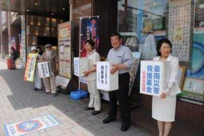 2018.7.11.県党が豪雨災害救援募金 (7)