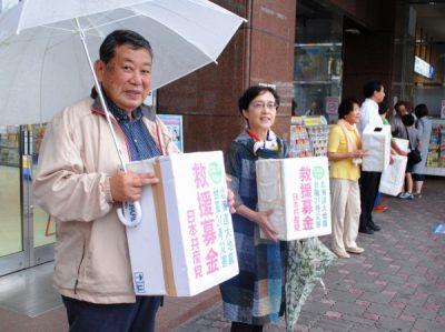 2018.9.9.県党が北海道地震救援募金 (17)