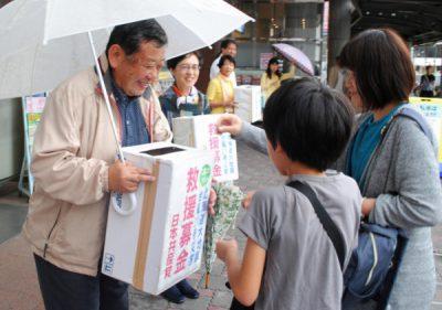 2018.9.9.県党が北海道地震救援募金 (10)