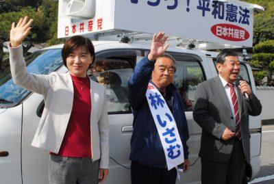 2018.11.4.白川氏がつるぎ町議選支援 (22)