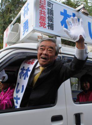 2018.11.6.白川氏がつるぎ町議選告示で訴え (74)