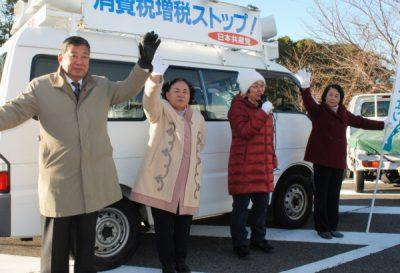 2018.12.30.県議・候補そろって日曜市宣伝 (6)
