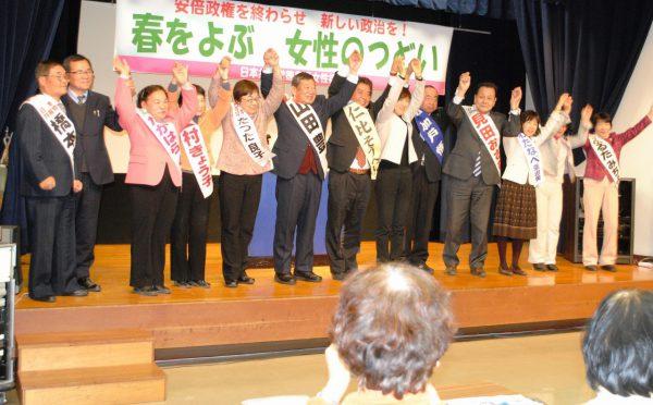 2019.1.27.女性のつどい、仁比参院議員と候補者ら (18)