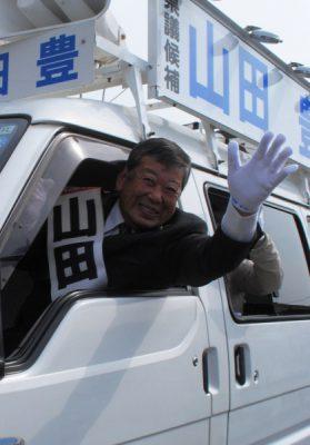 2019.3.29.山田候補が出発式 (99)