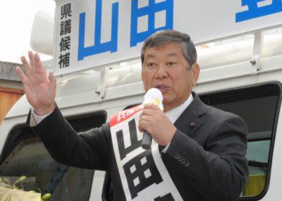 2019.3.29.山田候補が出発式 (25)