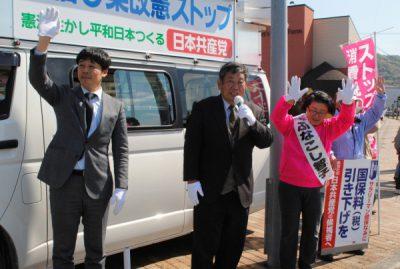 2019.4.15.松本けんじ参院候補が市議選応援 (21)