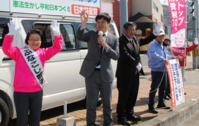 2019.4.15.松本けんじ参院候補が市議選応援 (26)