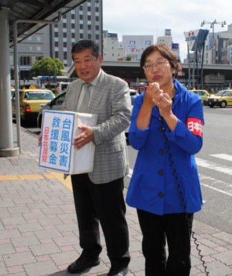 2019.10.17.山田、達田両県議が台風災害募金 (2)