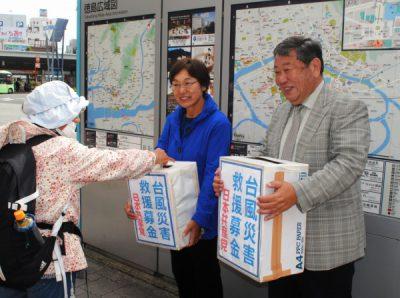 2019.10.17.山田、達田両県議が台風災害募金 (7)