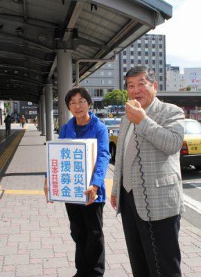 2019.10.17.山田、達田両県議が台風災害募金 (5)