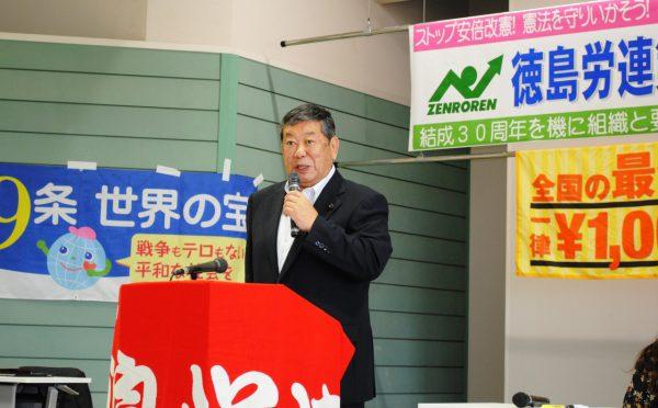 2019.10.6.県労連大会 (20)
